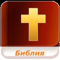 Bulgarian Bible BG1940 (Audio)