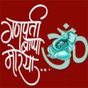 Ganesh Poojan