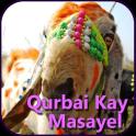 Qurbani Kay Masail
