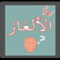puzzle alghaz -crossword