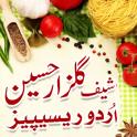 Chef Gulzar Hussain Recipes