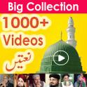 Videos Naats Natain