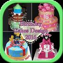 誕生日ケーキのデザインのアイデア