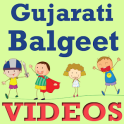 Gujarati Balgeet Video Songs
