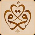 Kur'an Okuyorum