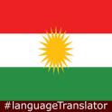Kyrgyz English Translator