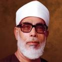 Quran Khalil Al Hussary