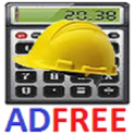 Dry Mix Composition ADFREE