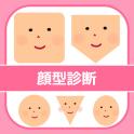 顔型診断でモテ髪&性格分析