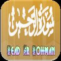 Surah Ar Rohman Plus MP3 Audio