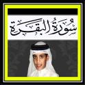 Thaha Al Junayd Al-Baqarah MP3