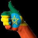 የአራዳ ቋንቋ : Ethiopian Arada