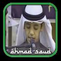 Al-Quran Ahmad Saud Mp3