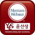 Webster's Core English Korean