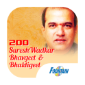 200 Top Suresh Wadkar Bhakti Songs