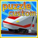 Express Train Dream Puzzle