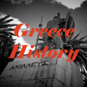 Greece Knowledge test