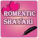 Romantic Shayri (SMS, Jokes)