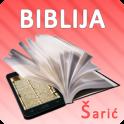 Biblija (Šarić), Croatian