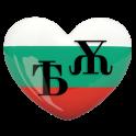 Keyboard Ѣ (YAT) and Ѫ (YUS)