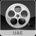 Cinema UAE Ad-Free
