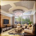 Ceiling Design Ideas 2017
