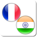 Telugu French Translator