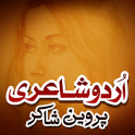 Parveen Shakir