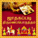 Marriage Match Astrology Tamil
