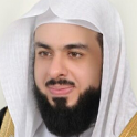 Quran Audio By Khalid Al Jalil