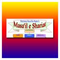 Masail e Shariat Jild 1