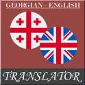 Georgian-English Translator