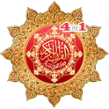 Kids Mp3 Al Quran 4 in 1