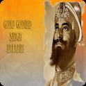 Guru Gobind Singh Jayanti Sms