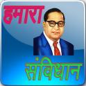 Humara Samvidhan Constitution