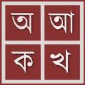 Parboti Bangla Keyboard