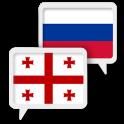 Georgian Russian Translate