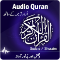 Full Audio Quran Mp3 Completely Free