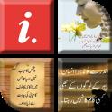 Best Urdu Status 2018