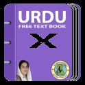 Urdu Text Book X