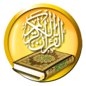 Al Quran English Translation