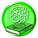 Al Quran 30 Juz World Qori