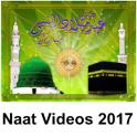 Naat Videos 2017