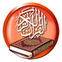 Quran translation Indonesia