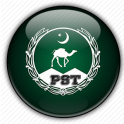 Pakistan Studies IX