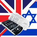 English Hebrew Dictionary