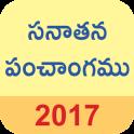 Telugu Calendar(Panchang) 2017