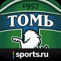 Томь+ Sports.ru