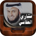 Coran Mishary Rashid Alafasy