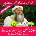 Abdul Rauf Roofi Naats